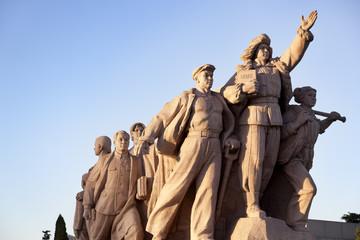 Statue of Revolution