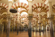 the Great Mosque, Cordoba, Andalusia, Spain