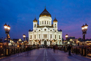 Patriarch Bridge and Cathedral of Christ the Saviour in the Even