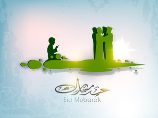 Arabic Islamic calligraphic text Eid Mubarak with silhouettes of