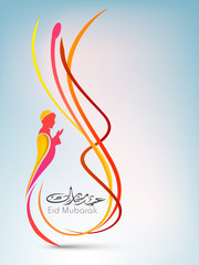 Shiny Arabic Islamic calligraphic text Eid Mubarak with illustra