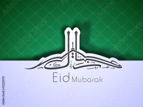 Arabic Islamic calligraphy of text Eid Mubarak on green abstract