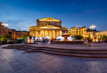 Fountain and Bolshoi Theater Illuminated in the Night, Moscow, R