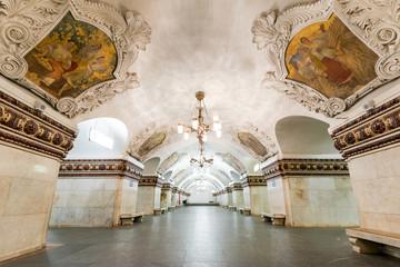 The metro station Kievskaya in Moscow, Russia