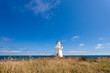 Beautiful Waipapa Point Lighthouse The Catlins NZ