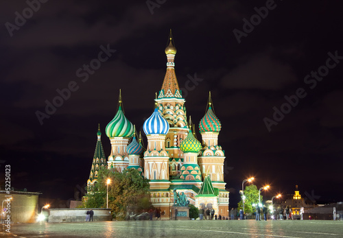 Red Square in night. Moscow, Russia