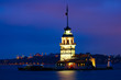 Maiden Tower (Leander's Tower) at dusk, Istanbul, Turkey