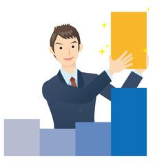 ビジネスマン 男性 成長イメージ