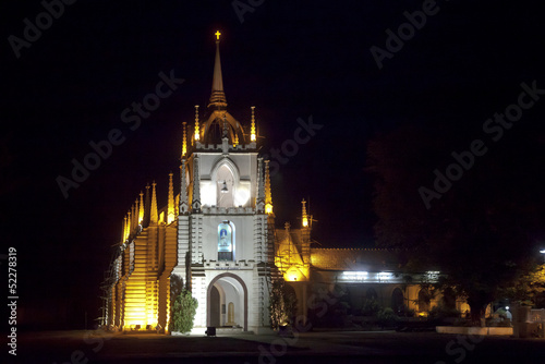 Mae de Dues Church Goa Landscape