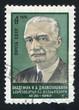 Dzhavakhishvili