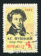 Постер, плакат: Alexander Pushkin