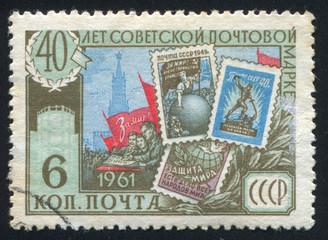 Soviet Stamps