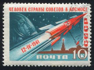 Gagarin with helmet and Kremlin