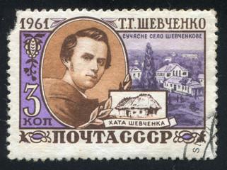 Taras Shevchenko and Birthplace