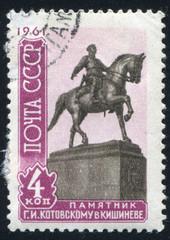 Kotovski Statue