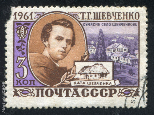 Taras Shevchenko and Birthplace