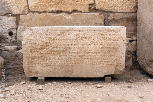 The antique glyphs on the stone at Patara, Turkey.