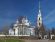Assumption Cathedral and Belfry in Kineshma, Russia