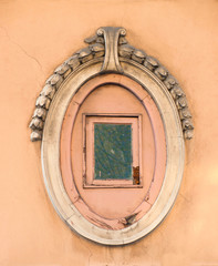 Egg shape window with decorations / Belgrade