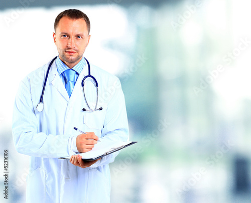 portrait of doctor in white coat and stethoscope
