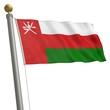 Die Flagge von Oman flattert am Fahnenmast