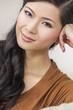 Portrait Beautiful Young Asian Chinese Woman