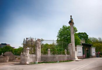 Stadtpark in Vienna (Austria)