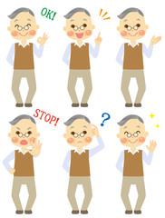 色々な表情 おじいちゃん