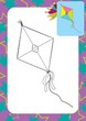 Cartoon kite toy. Coloring page