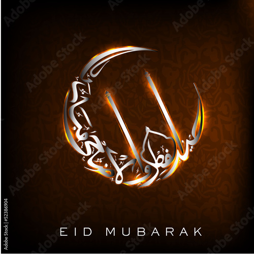 Arabic Islamic Calligraphy of shiny text Eid Mubarak in moon wit