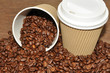 Arabica Coffee Beans And Paper Cups