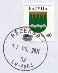 "Canveled latvian stamp ""Ligatne"""
