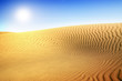 Beautiful Sand Dune. Gold desert.