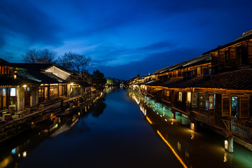Ancient Watertown in China after Sunset, Wuzhen near Shanghai