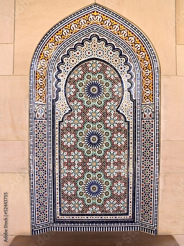Details of Arabesque decoration at  Mosque (Muscat- Oman)