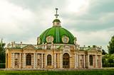grotto at Kuskovo poster