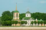 Kuskovo church and bell tower poster