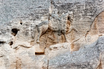 The Madara Rider is an early medieval large rock relief, Bulgari