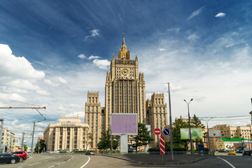 Building of the Ministry of Foreign Affairs in Moscow