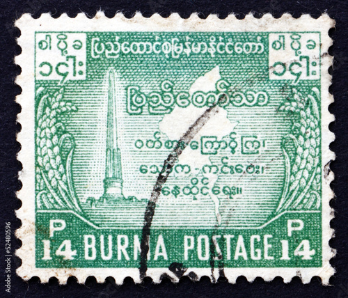 Postage stamp Burma 1953 Map of Burma and Monument