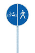 Bicycle and pedestrian lane road sign on pole post, blue signage