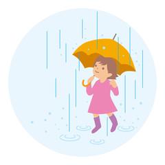 rainy_day_2