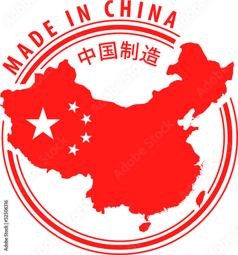 Made in China sign