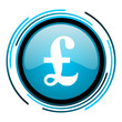 pound blue circle glossy icon