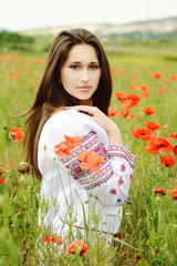 ukainian girl in field