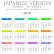 2014 crayons calendar japanese version