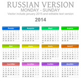 2014 calendar russian version