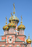 Multi-coloured cupolas of russian orthodox church