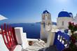Oia village in Santorini, Greek island