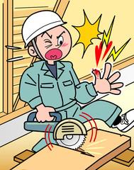 The construction spot, injury